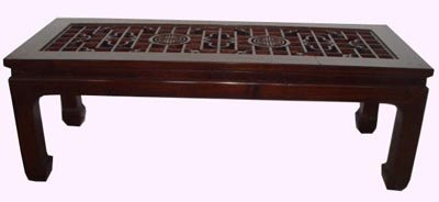 Carved Asian Coffee Table - 1153-
