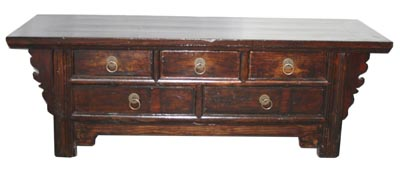 Low Chinese Table With Drawers - 1180-